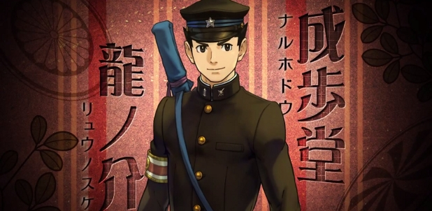 The Great Ace Attorney 3DS screenshot
