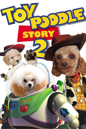 Dogs make movie posters better: Toy Story