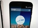 The Moto X+1 is expected to be announced at the Google I/O conference today.