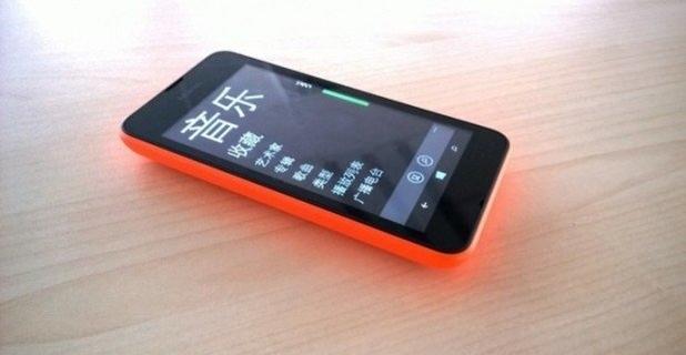Leaked image of the Nokia Lumia 530