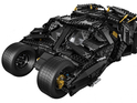 The Tumbler Batmobile will be unveiled at Comic-Con later this week.