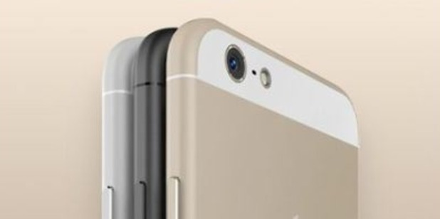 iPhone 6 leaked image from China Telecom