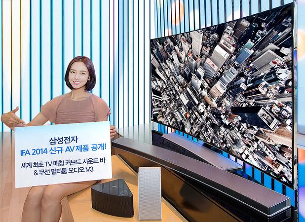 Samsung's Curved Soundbar for curved TV sets