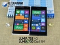 Two mid-range smartphones from Microsoft leak online ahead of launch.
