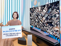 Korean firm's Curved Soundbar matches its own curved UHD television sets.
