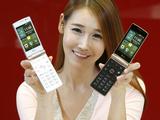 LG's Wine Smart flip phone
