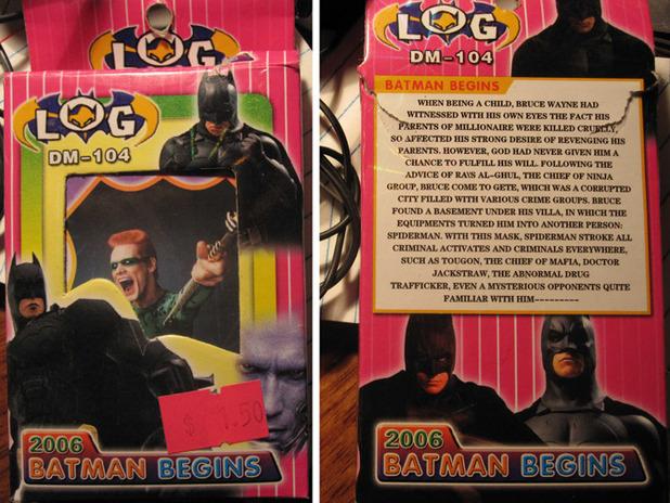 Bootlegs Music Dvd Batman Begins Bootleg Dvd