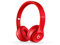 New cans likely to be the first from Beats bearing the Apple branding.