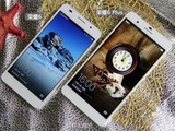 Huawei Honor 6 Plus smartphone