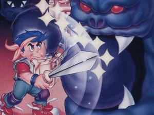 Wonder Boy in Monster Land artwork
