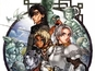 Is Suikoden 3 being re-released on PSN?