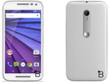 The new Moto G has been caught on camera, and it looks pretty familiar.