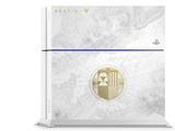 Destiny-themed white PS4 console