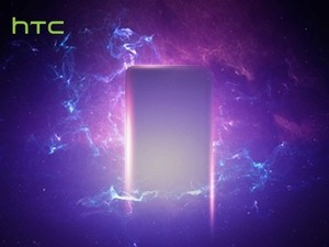 HTC press invite for its September 6 event