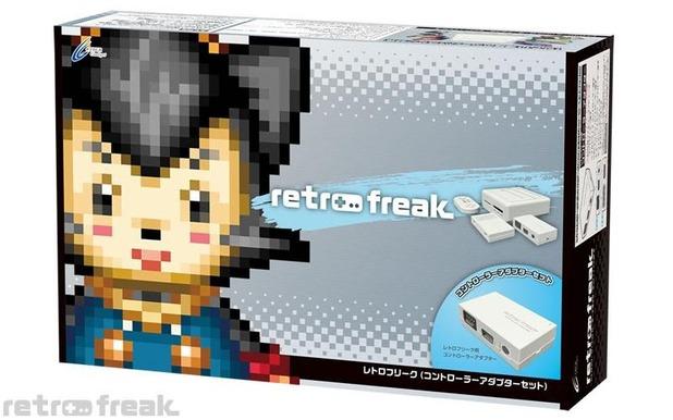 retro-freak-2.jpg